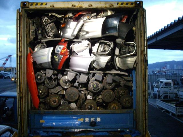 11 japanese used car exporter. Black Bedroom Furniture Sets. Home Design Ideas