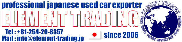 "Japanese Used Car Exporter ""Element Trading"""